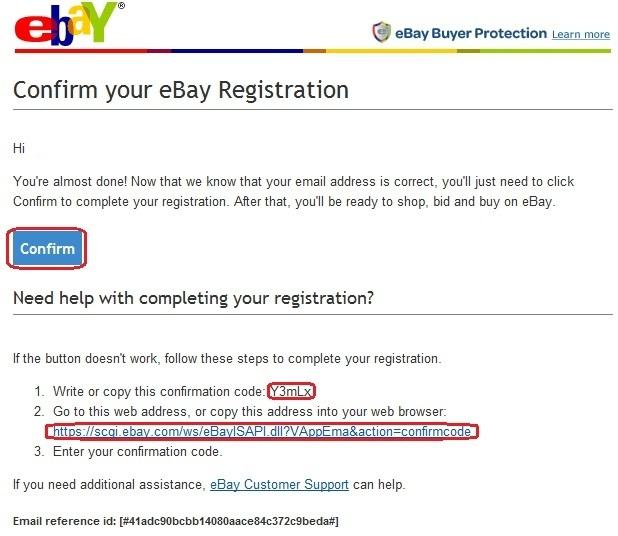 Пример письма для подтверждения регистрации на ebay.com/