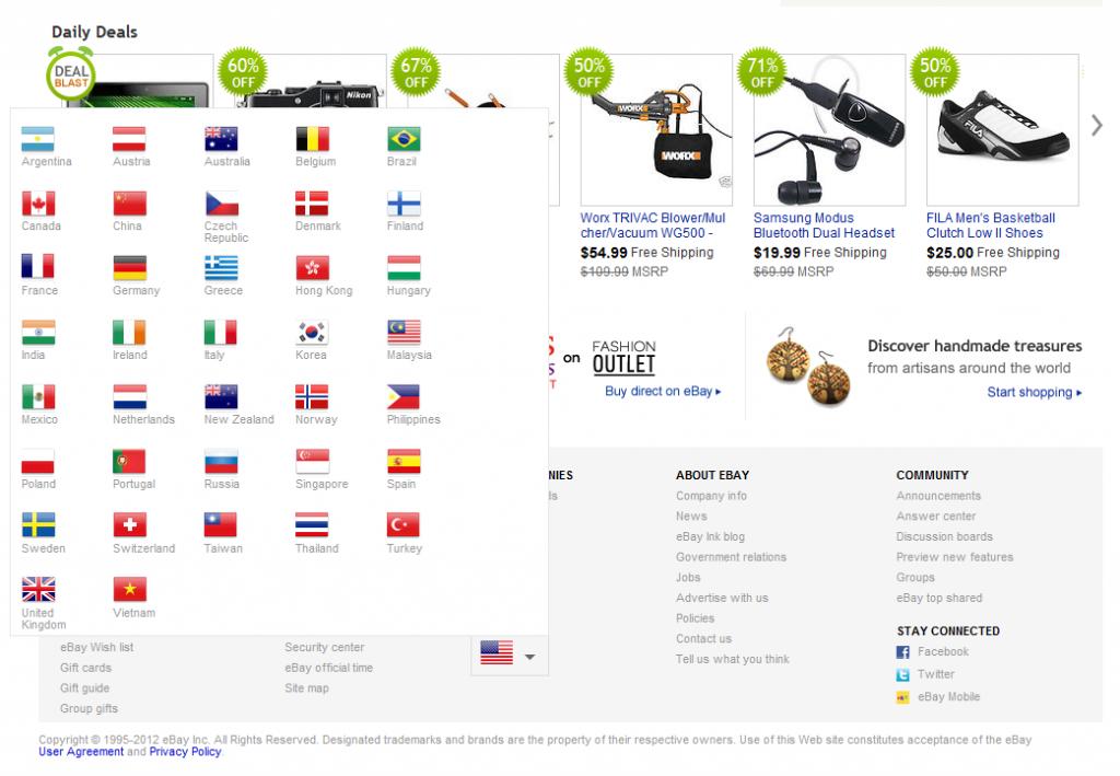 Различные филиалы eBay