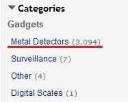 """Выбор категории """"Metall Detectors"""""""