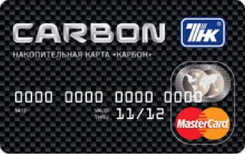 Karta Сarbon