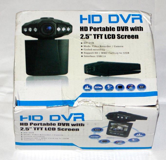 Слегка помятая коробка с полученным видеорегистратором