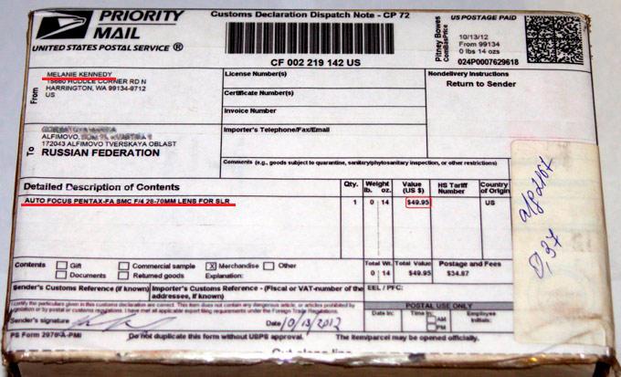 Таможенная дикларация на коробке с объективом