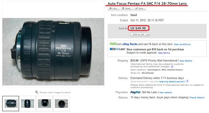Страница товара на eBay