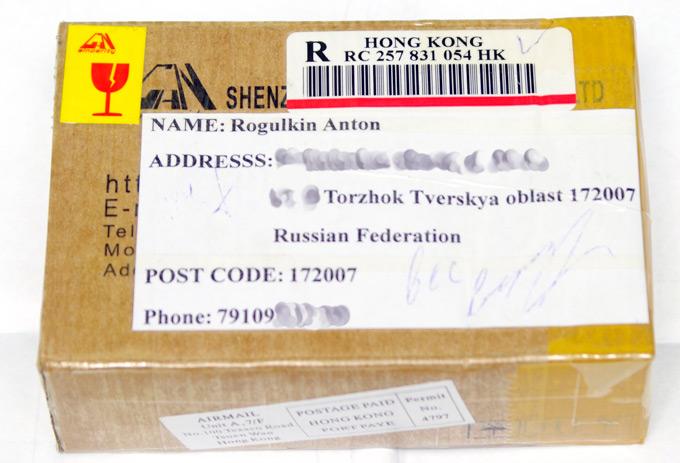 Коробка с OBD-II сканером