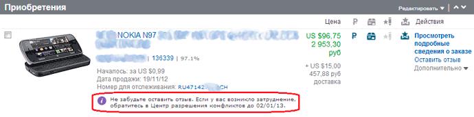 0-Dolgoe-vremia-bez-otzyva-RUS