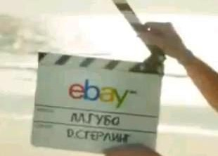 Из рекламного ролика eBay