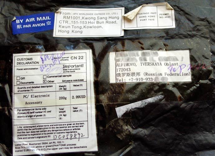 Мелкий пакет из Гонг  Конга с плёнками для телефона
