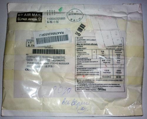 Мелкии пакет с кабелем
