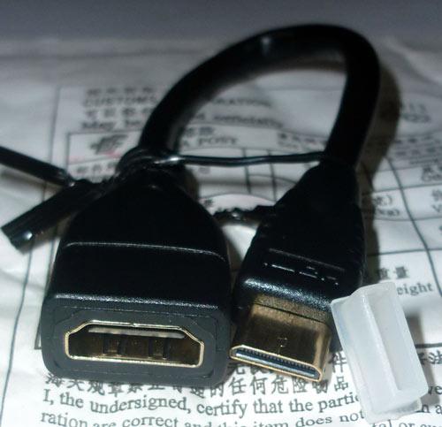 Внешний вид кабеля-переходника