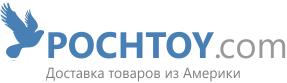 logo-pochtoy