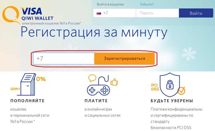 Обмен WMZ на Яндекс деньги - changemoneyme