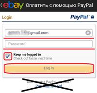 5-vhod-na-PayPal
