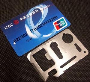 Нож-кредитка с EbAY