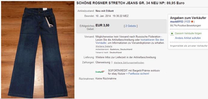Лот с джинсами ROSNER на eBay