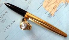 Чернильная ручка Parker 61 MkII - колпачок с жемчужиной