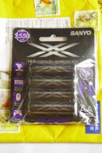 Блистер с батарейками Sanyo Eneloop XX