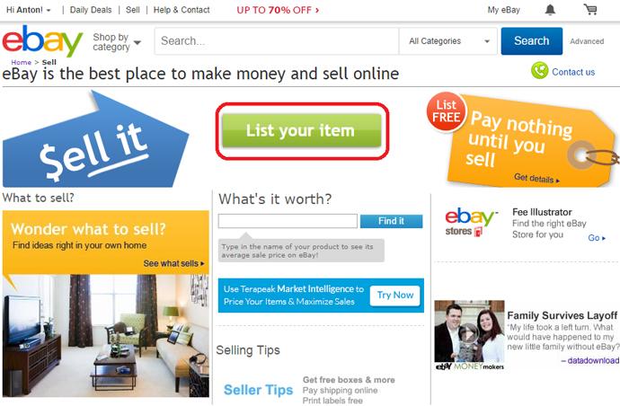 как торговать на Ebay из россии пошаговая инструкция - фото 10