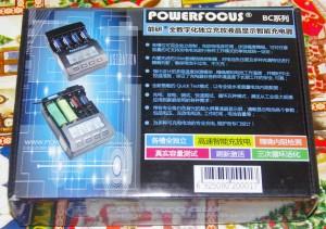 Коробка зарядки PowerFocus BC-1000