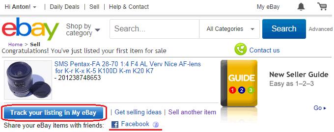 Товар выставлен на продажу на ebay